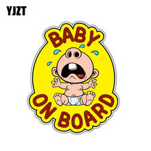 Yjzt 15 2cm 15 2cm Special Needs Passenger May Not Respond To Car Sticker Pvc Decal 12 0805 Buy Cheap In An Online Store With Delivery Price Comparison Specifications Photos And Customer Reviews