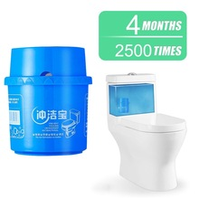 Automatic Toilet Bowl Cleaner Stain Remover Kill 99.9% Of Household Bacteria 2500 Times Flushes