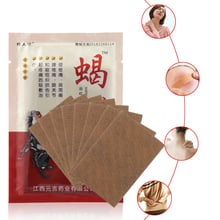 8/24/40PCS Arthritis Joint Pain Relief Patch Chinese Herbal Plaster Body Back Knee Neck Muscle Health Care Plaster