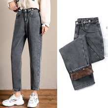 Woman Jeans High Waist Clothes Wide Leg Denim Clothing Blue Streetwear Vintage Warm Quality 2019 Winter Fashion Harajuku Pants
