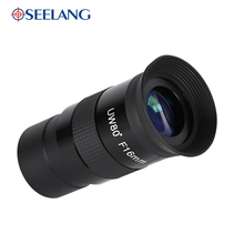 """HD Eyepiece  FMC Multi Green Coated 1.25"""" 80 Degree Ultra Wide Angle 11mm 16mm for Astronomical Telescope Monocular OSL-220"""