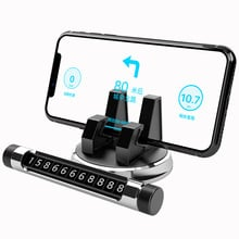 Multi-functional Temporary Car Stop Universal Car Bracket Hidden Phone Number Rotatable Plate Phone Holder Car Styling Tools