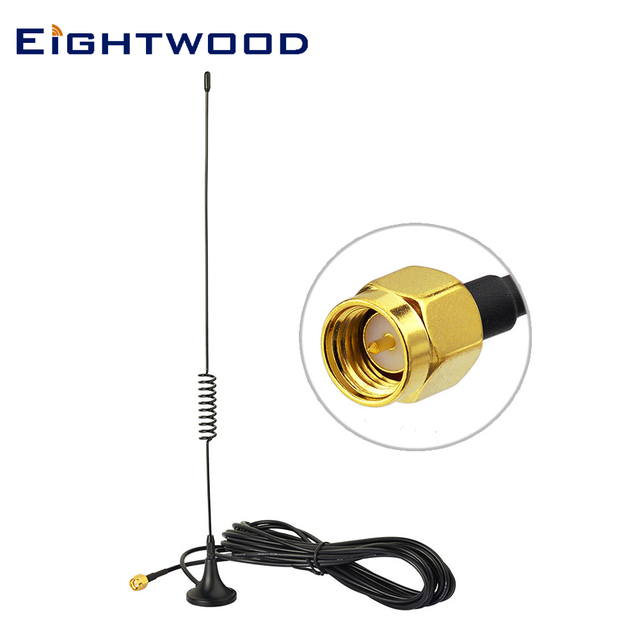 Eightwood 4G LTE 5dBi Booster Car Antenna Aerial Magnetic Base SMA Male Connector for SDR RTL RTL2832U R820T2 USB Stick Dongle