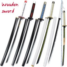 Wooden sword 100 cm Devil's Blade Role Playing Animated Weapons Children's Wooden Sword Toys Sword Sword Toys