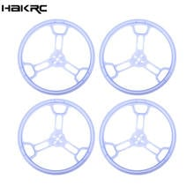Black 4 PCS HGLRC 3 inch Propeller Protective Guard for RC Drone FPV Racing