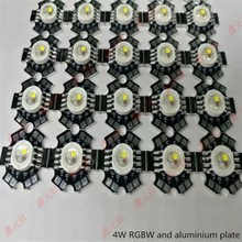 5W RGBW LED lighting beads four in one ultra brightness Decorative lighting beads With aluminum plate heat dissipation 5pcs/lot