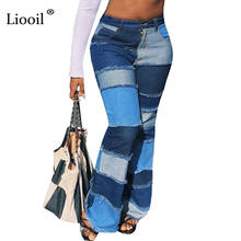 Tsmile Women Two Tone Patchwork Novelty Jeans Spring Plus Size Pockets High Waist Slim-Straight Stretch Long Pants