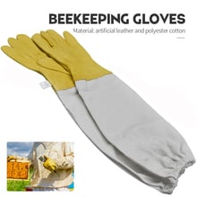 Beekeeping Gloves Protective Sleeves Ventilated sheepskin and canvas Anti Bee for Beekeeper Prevent beekeeping equipment tools