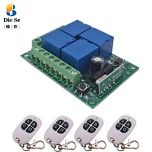 433MHz Universal Wireless Remote Control DC 12V 4CH Relay Receiver Module RF 4 Button Remote Control Garage door Opener Light
