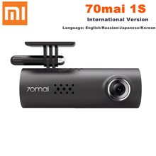 2019 New Xiaomi 70mai 1S Dash Cam 1080P WiFi Voice Control Smart Car DVR Parking Monitor Night Vision Version