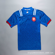 2018-19 France Rugby Jersey