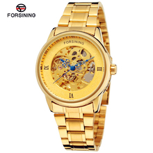 Fashion FORSINING Men Brand Skeleton Stainless Steel Self Wind Watch Automatic Mechanical Wristwatches Gift Box Relogio Releges