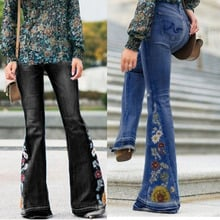Europe And America Hot Selling WOMEN'S Jeans Embroidery Embroidered Trousers Cowboy Wide-Leg Bell-bottom Pants
