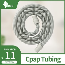 BMC CPAP Air Silicone Hose Length 183cm Connect to Mask Breathing Massager Machine Accessories Oxygen Piping