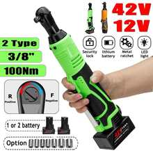 1//2x Battery Set 12V 90N.m Electric Cordless Ratchet Right Angle Wrench Tool