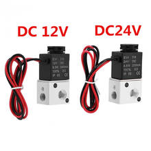 DC 24V N//C 2-position 2-way Micro Electric Solenoid Air Valve Normally Closed