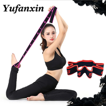 Yoga Pull Strap Stretch Band Fitness Elastic Band Resistance Bands Yoga Pilates GYM Fitness Exercise Resistance Bands