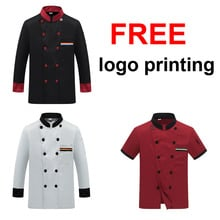 Chef Uniform Costume Breathable Food Service Top Free Logo Printing Short&full Sleeve Restaurant Kitchen Man Shirt Clothing