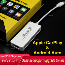 Carlinkit USB CarPlay Dongle/Android Auto для Android Car Android мультимедийный плеер Plug and Play