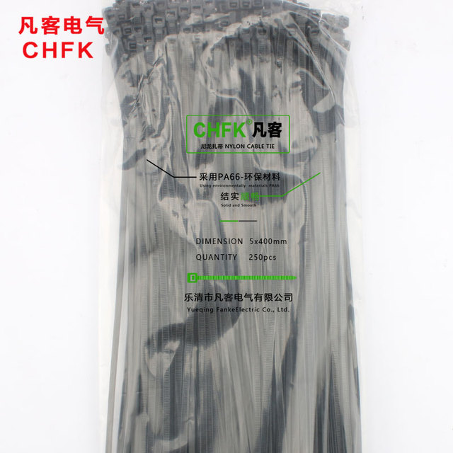250Pcs/pack 5*400mm high quality width 3.8mm Black color Factory Standard Self-locking Plastic Nylon Cable Ties,Wire Zip Tie
