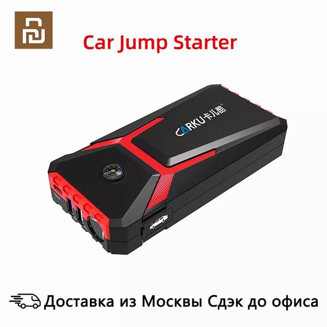 YOUPIN CARKU Car Jump Starter 12V 10000mAh Dual USB Booster Q3.0 Fast Multi-functional LED Light Charger Emergency Power Bank