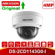 Hikvision 4MP PoE IP Camera H.265 DS-2CD1143G0-I HD CMOS Network Dome CCTV Cameras 30M IR Clear Night version P2P Remote Access