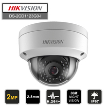 Hikvision IP камера DS-2CD1121-I & DS-2CD1123G0-I CCTV камера Замена DS-2CD2125F-IS 2MP мини купольная наружная камера POE IP67