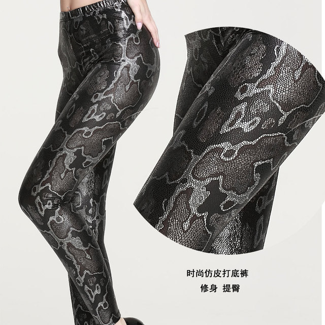 Sexy Women High waist Snake Printed Elastic Leggings Slim Breathable Package Buttocks Ankle Length Skinny Pants 2020 Autumn New