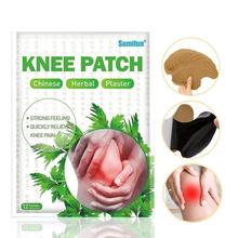 12Pcs Herbal Knee Plaster Patch Wormwood Extract Knee Pain Relief Sticker Joint Rheumatoid Arthritis Medical Patch