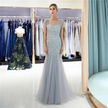Celebrity Dresses with Sliver Beaded Beading Tassel Sleeves Elegant Woman Evening Gowns Mermaid Sheer Neck Tulle Robe De Soiree