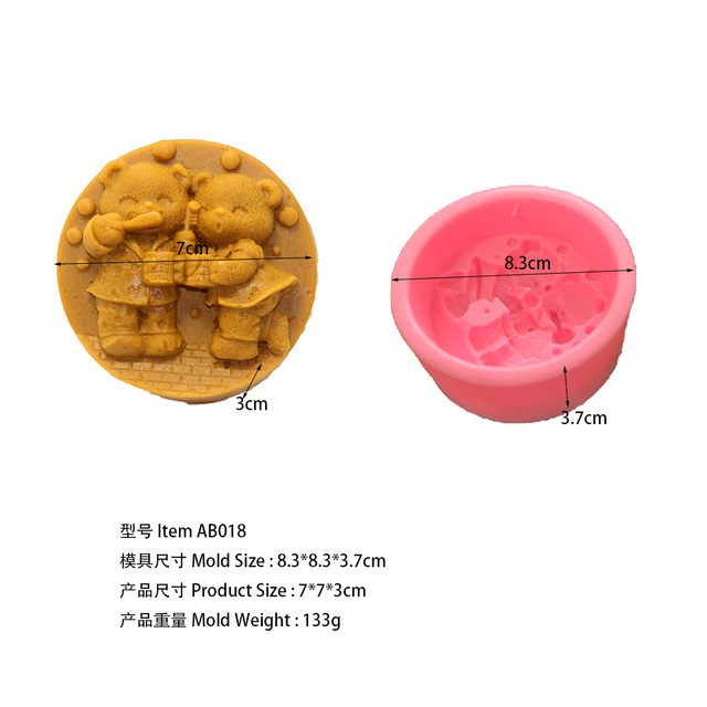 Fda Sgs Moulds Lovers Bear Brush Teeth Chocolate Mold Cake Cooky Soap MOLd BKSILICONE AB018