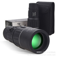 Special Offer 16X52 High-definition Wide-angle Low-Light-Level Night Vision All-Optical Focusing Monocular Binoculars