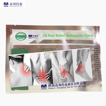 10-100pcs zb Pain Relief Orthopedic Patch Arthritis Back Waist Joint Shoulder Pain Plaster