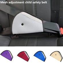 Family New Car Children Safety Belt Mesh Adjustment Triangle Holder Car Anti-Neck Protection Sleeve Shoulder Creative Accessory