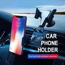 New Universal Gravity Phone Holder In Car Air Vent Mount Auto Lightweight Phone Bracket Support GPS Auto Interior 2 Colors