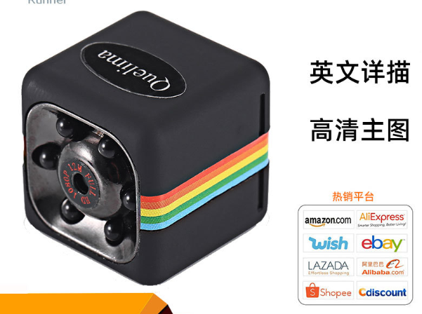 GH sq11 Mini Camera HD 1080P Sensor Night Vision Camcorder Motion DVR Micro Camera Sport DV  Video small Camera cam SQ 11