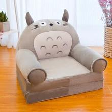 Cute Chair Fashion Children Sofa Folding Cartoon Stool For Kids Baby Can Be Wash Washable Buy Cheap In An Online Store With Delivery Price Comparison