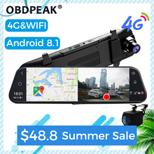 "Автомобильный видеорегистратор A980 4G Android 8,1 ADAS 10 ""Stream Media Dash Camera Car Camera Recorder DVR Dashcam GPS навигация 1080P WIFI"