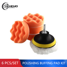 """6Pcs/Lot  Excellent Quality New Durable 3"""" High Buffer Pad Set For Car polish Tool Truck Boat Polisher Tools"""