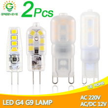 2pcs led g4 g9 led lamp 3W 5W LED Bulb AC 220V DC 12V Spotlight SMD2835 Chandelier High Quality Lighting Replace Halogen Lamps