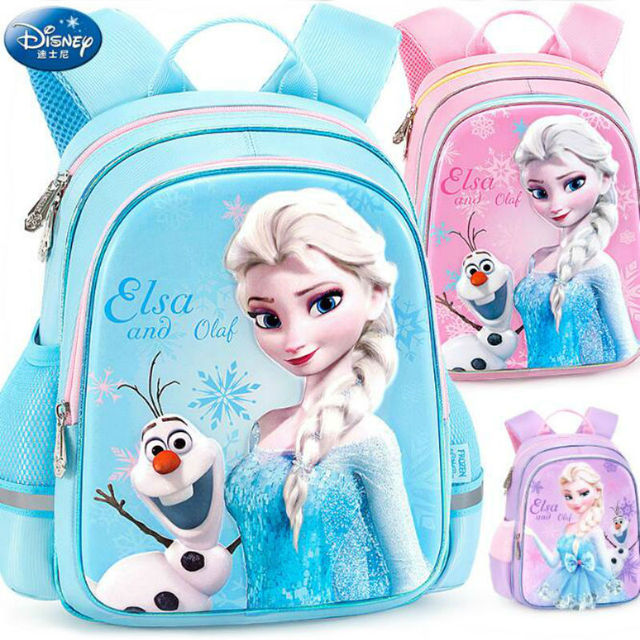 Disney Frozen Olaf Plush Backpack NEW