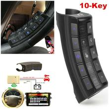 Car Remote Controls for Steering Wheel Button Bluetooth Remote Control Universal for 2 din Car Android Radio Player