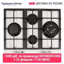 Built-in Hobs Zigmund&Shtain MN 114.61 W Home Appliances Major Appliances gas cooking Surface hob cookers