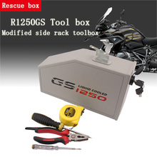 For BMW R1250GS LC Adventure R 1250 GS Tool Box 2019-2020 Decorative Aluminum Box Toolbox 5 Liters for Left Side Bracket