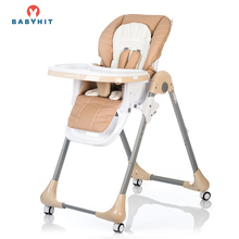 Highchairs BABYHIT GOURMET high chair for children feeding for boys and girls for baby Table Newborn Metal Beige