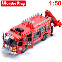 Wonderplay Alloy Engineering Vehicles Fire Truck 1:50 High Simulation Model Car Truck Toys For Children Gift Dropshipping