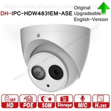 Dahua IPC-HDW4831EM-ASE Original 8MP Dome IP Camera H.265 WDR With Mic 50m IR SD Card Slot  POE DH-IPC-HDW4831EM-ASE