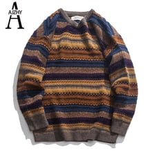 Mens Winter Warm Camo Cardigan Long Sleeve Jumper Knitted Casual Sweater Tops
