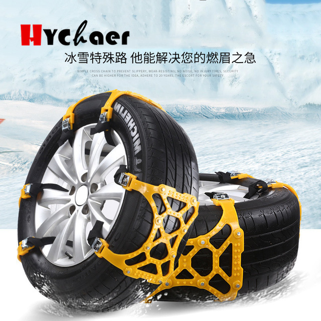 TPU Snow Chains Car Suit 165-265mm  Universal Tyre Winter Roadway Safety Tire Chains Snow Climbing Mud Ground Anti Slip
