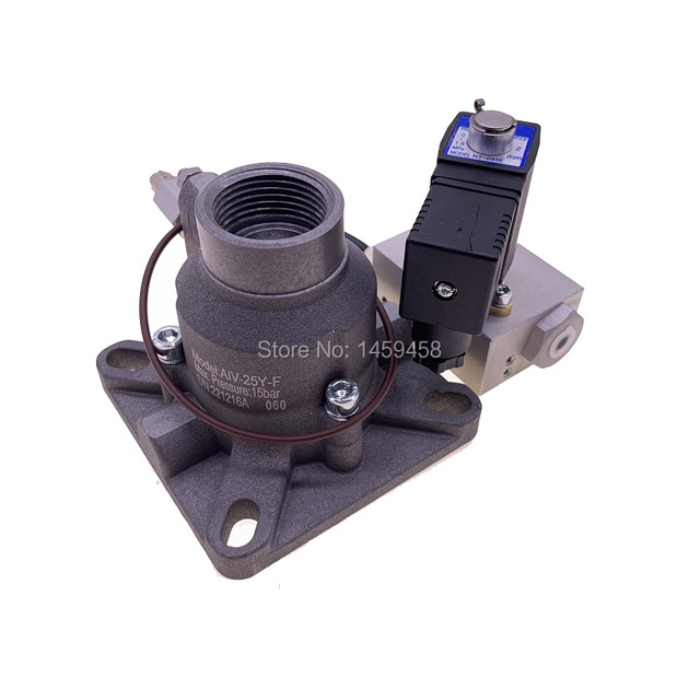 Free shipping 2pcs/lot genuine Redstar vertical inlet air valve assembly AIV-25Y-F for 11-22KW rotary air compressor
